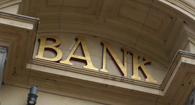 Executare silita – cercetarea conturilor si depozitelor bancare