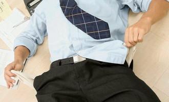 Noul Cod al insolventei – aspecte esentiale